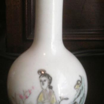 Signed Chinese  Mini Garlic Bulb    Vase???? - Asian