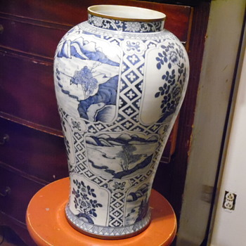 Vintage Large Chinese Gold Rimmed Umbrella Porcelain Stand/Vase - Asian