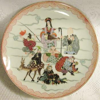 Seven Lucky Gods plate - Asian