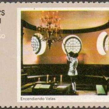 """Nicaragua - """"Electricity"""" Postage Stamps"""