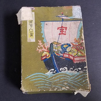 Japanese Card Game - Uta-garuta - Hyakunin Isshu - Asian