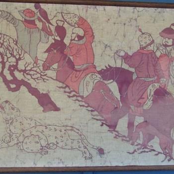 Silk Screen Print ? - Fine Art
