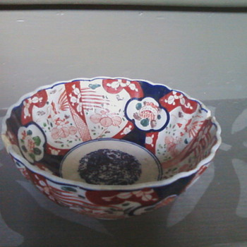 Imari bowl? - China and Dinnerware