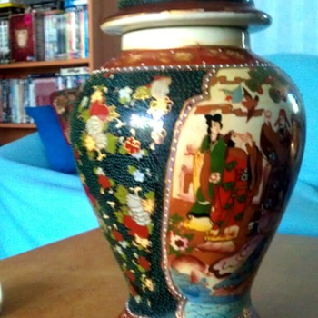 Chinese Tea Caddy (pair of) ?
