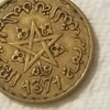Maroc 1951 20 Francs coin my Grandfather kept