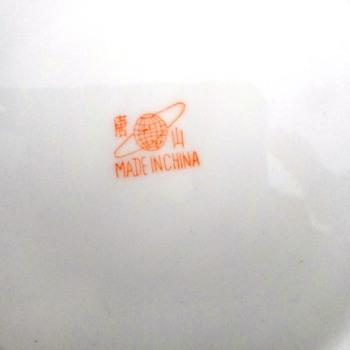 China plate  - China and Dinnerware