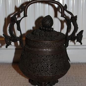 Unknown Chinese? Bronze Burner/Censer - Asian