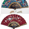 Nice old Mandeian chinese fan 1'000 men
