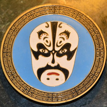 Masked Man Trivet - Fine Art