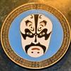 Masked Man Trivet