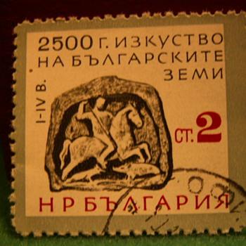 Vintage CT.2 Stamp