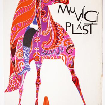 Poster Designer - Rudolf Altrichter - Posters and Prints
