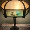 Help Identify lamp