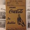 1930s-40s Coca-Cola Driver's Lisense Holder