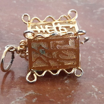 Chinese lantern charm - Costume Jewelry