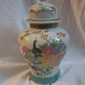 Unknown Vase - Asian
