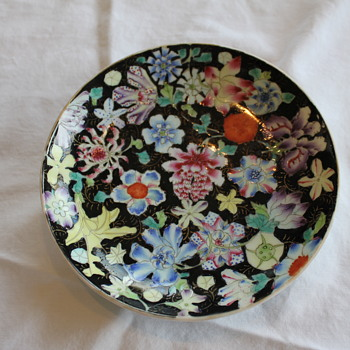 Pretty plate - anyone know the kiln? - Asian