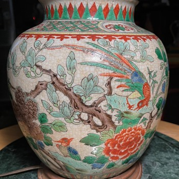 Old Chinese Vase with Birds and a Butterfly - Asian