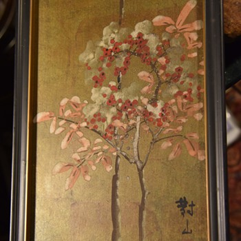 Large Painting from Japan of a Berry Bush with Snow on it. - Asian