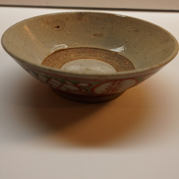 Asia bowl pottery  - Asian