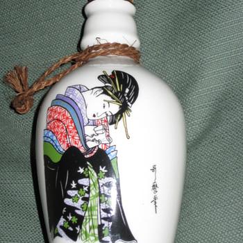 What is it? Snuff bottle? Flask?