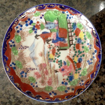 Hand Painted Asian Dish/Saucer with Gold Trim-Marked