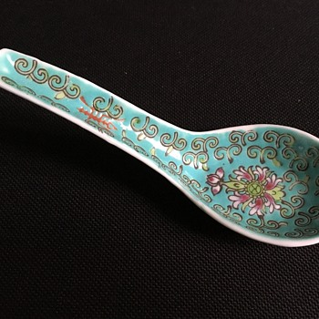 Vintage Chinese spoon  - Asian