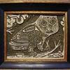 Owl (printing block?)