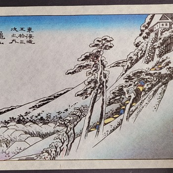 "Japanese Woodblock print ""Clear Weather after Snow"" by Utagawa Hiroshige - Asian"