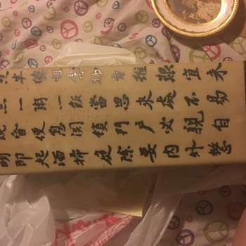Need help figuring out what this says!!!!!