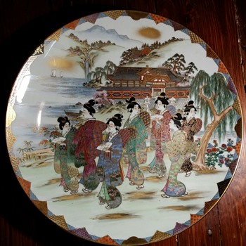 "Asian Decorative 16"" Plate - Asian"