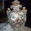 Oriental Burial Urn