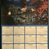 1937 Tycol single sheet calendar