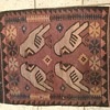 Vintage Antique Woven Rug with Birds