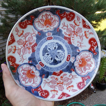 Antique Japanese Plate - Asian