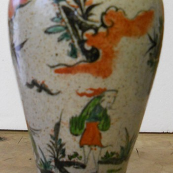 Meiping vase marked Ming but I doubt it - Asian