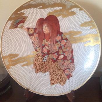 Japanese plate , circa 1950's - Asian