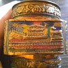 asian tea caddy