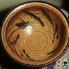 A beautiful bowl with an illegible signature...