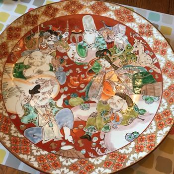 Help identifying??? - China and Dinnerware