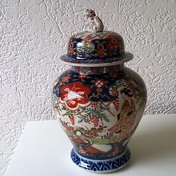 Japanese Imari Ginger Jar  - Asian
