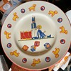 Child's Plate - Tiffany's