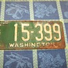 1926 Washington State Auto License Plate