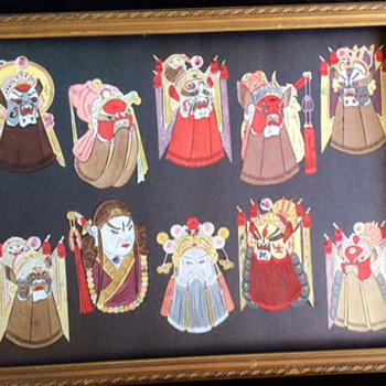 vintage original Chinese hand cut and colored paper opera portrait.