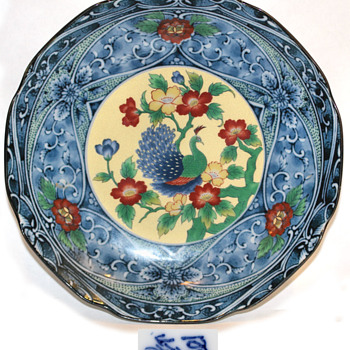Chinese painted saucer. - Asian