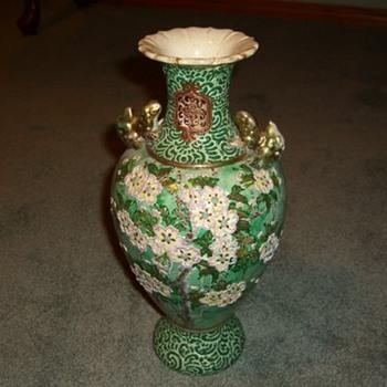 My favourite vase - China and Dinnerware