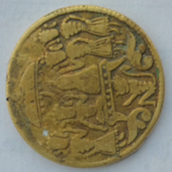 An ancient coin