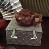 Chinese Teapot in Box