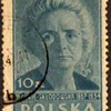 """1947 - Poland """"Marie Curie"""" Postage Stamp"""