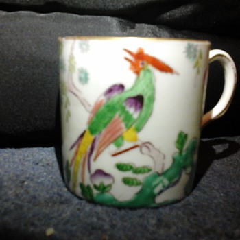 Chelson china cup - China and Dinnerware